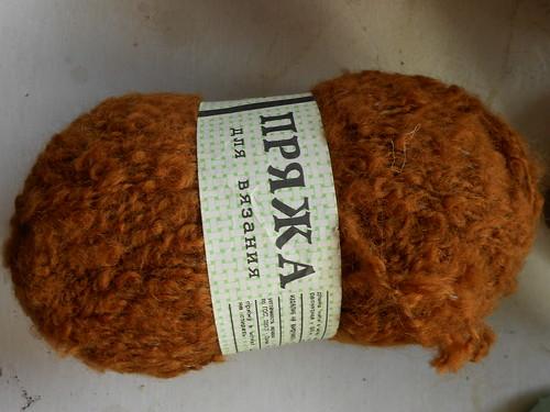 пряжа для вязания коричневая букле