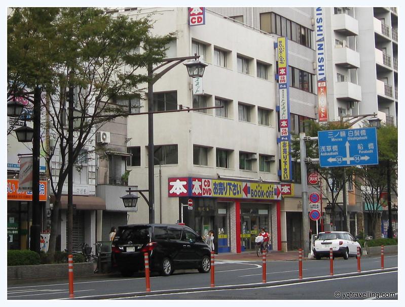 BOOK OFF, Tokyo