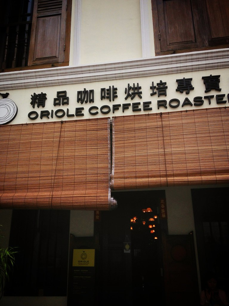 Oriole Coffee Roasters, Singapore