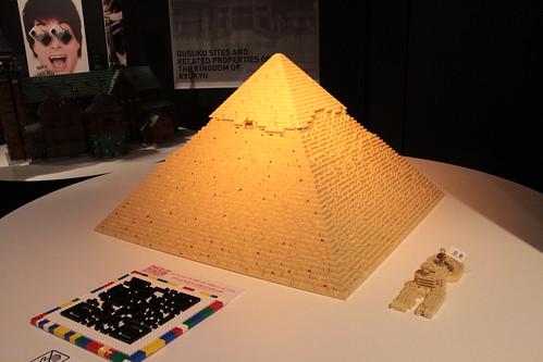 ピラミッド Pyramid