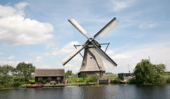 What's the Netherlands without a windmill?