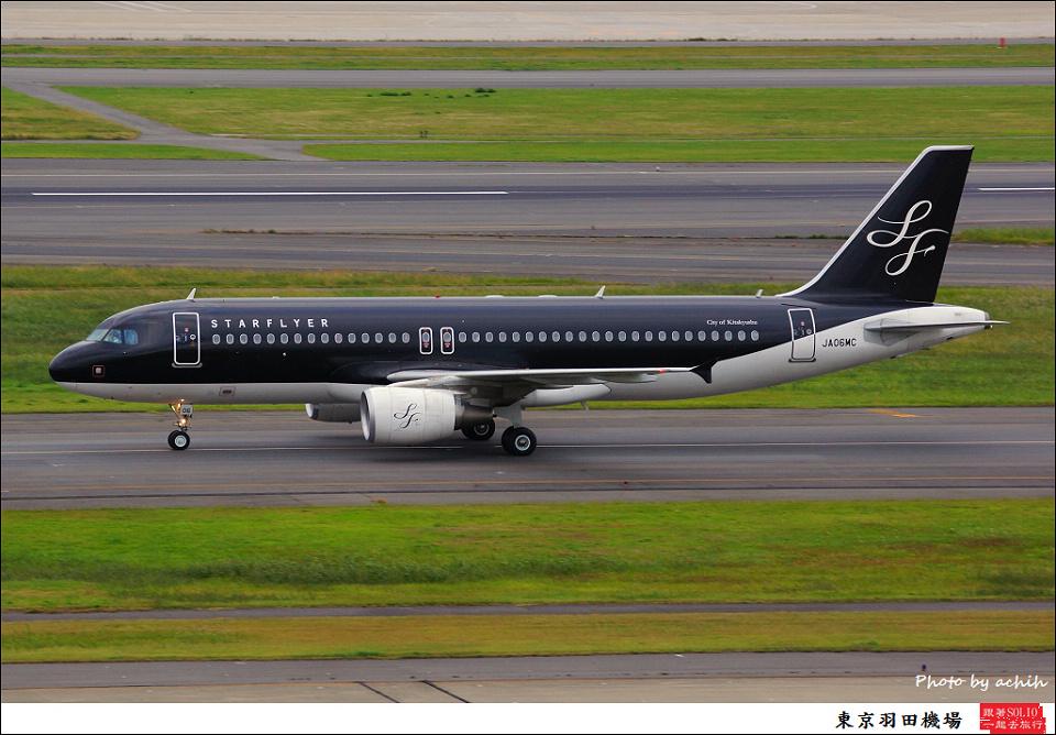 Starflyer / JA06MC / Tokyo - Haneda International