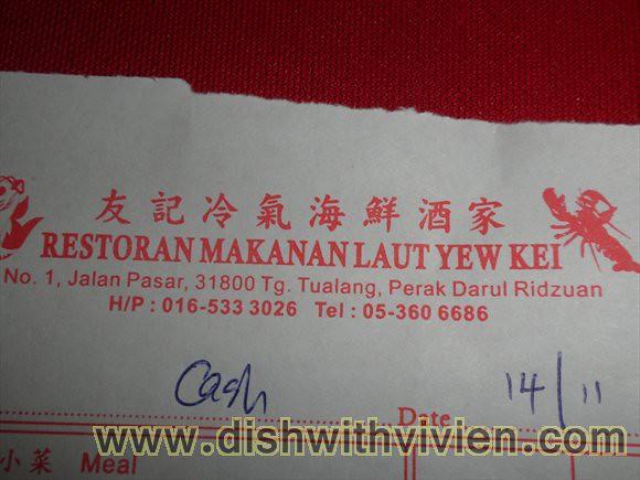Ipoh-Penang-Taiping7-TanjungTualang