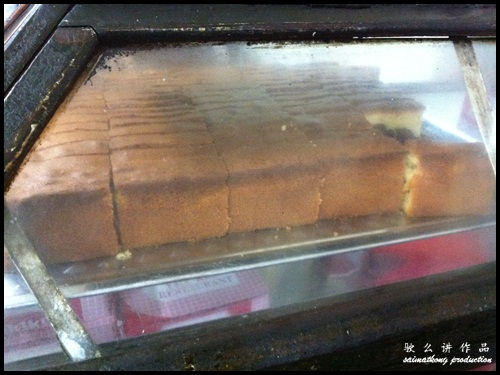 Yut Kee's Marble Cake - RM1.10