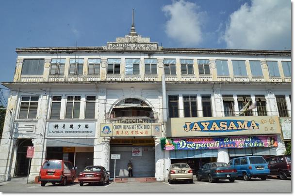 Foong Seong Building