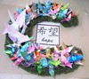 ORIGAMI CRANES for cancer awareness