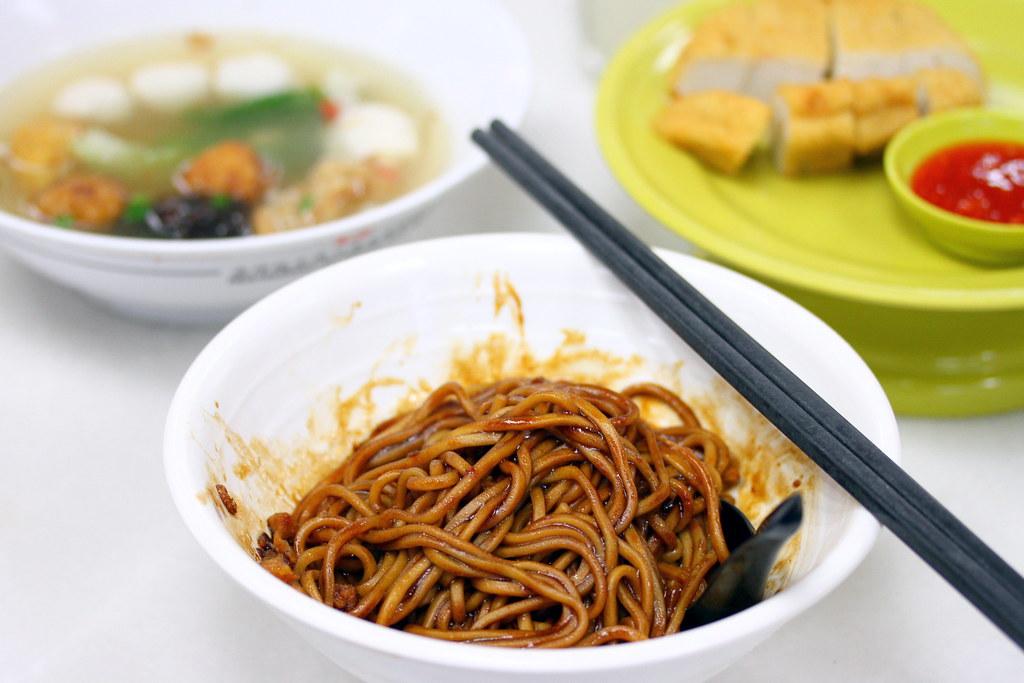 Restaurant Ah Koong: Black Noodle