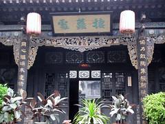 China Escort Agency