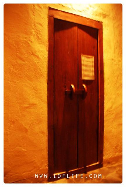 pintu dalam