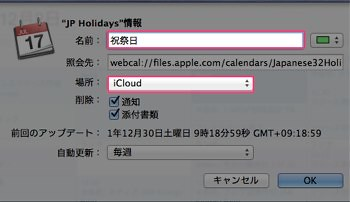 ical_holiday005