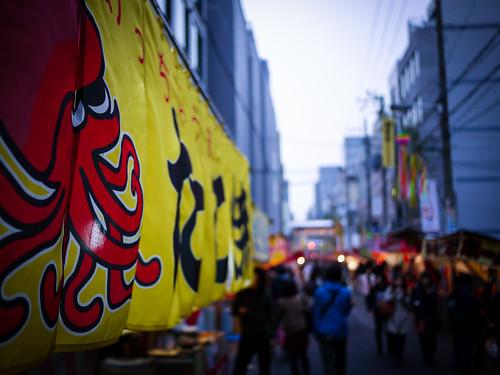 Shinnosai Festival by hyossie