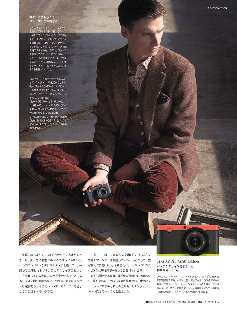 Angus Low0031_GQ Japan2012_12