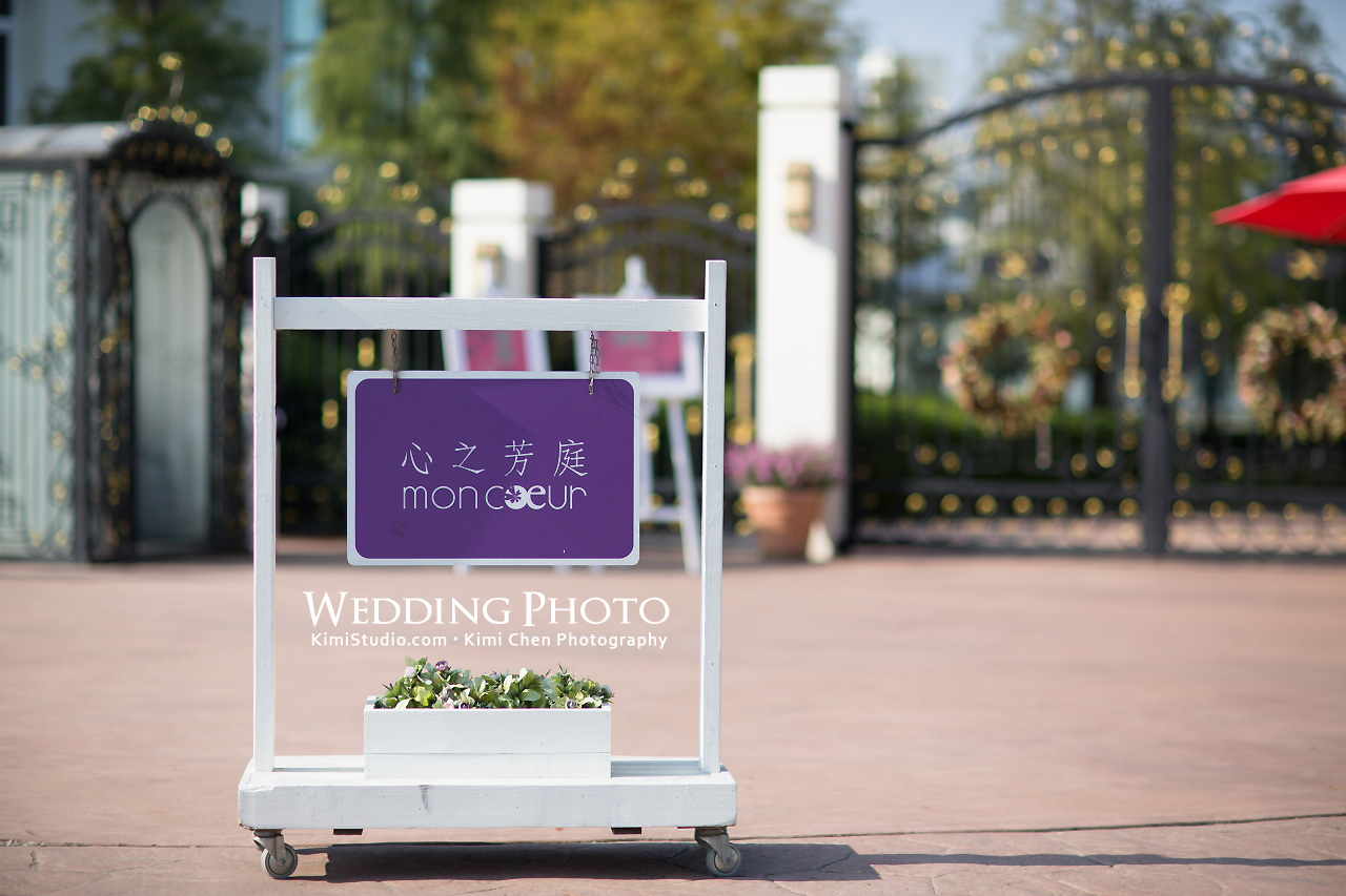 2012.11.10 Wedding-018