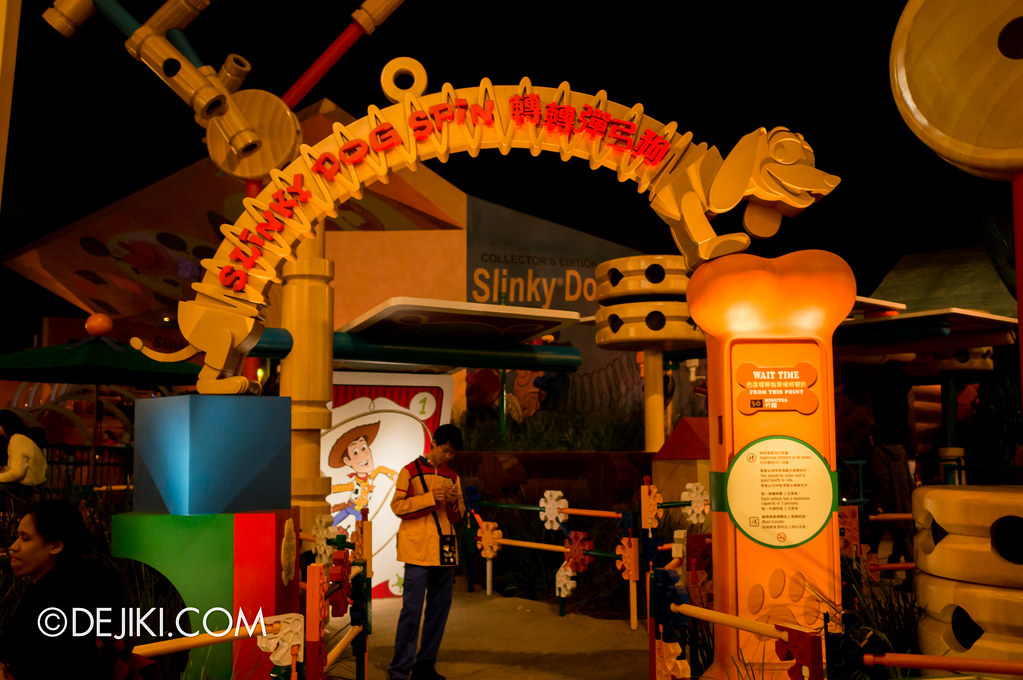 Slinky Dog entrance