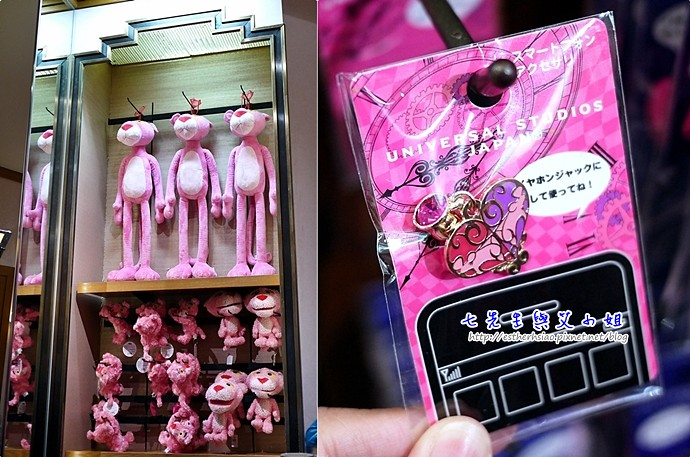 23 影城格調在粉紅