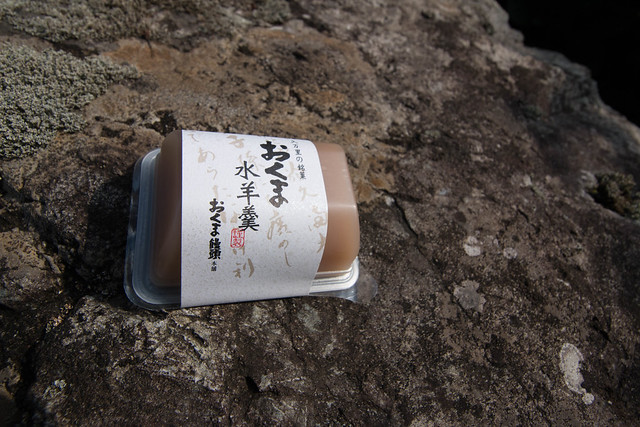 20151004-石槌山-1137.jpg