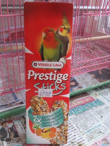 玄鳳鳥寶的鳥棒棒糖