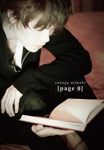 sunaga atsushi [page 0] CD jacket