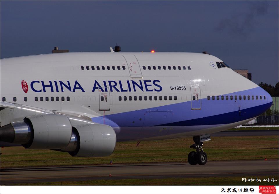 China Airlines / B-18205 / Tokyo - Narita International