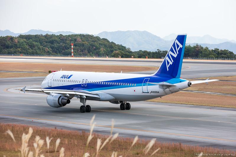 広島空港#2