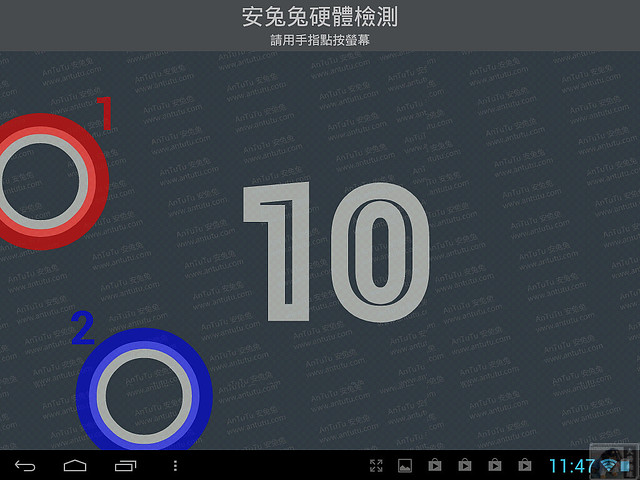 Screenshot_2012-11-13-23-47-52.jpg