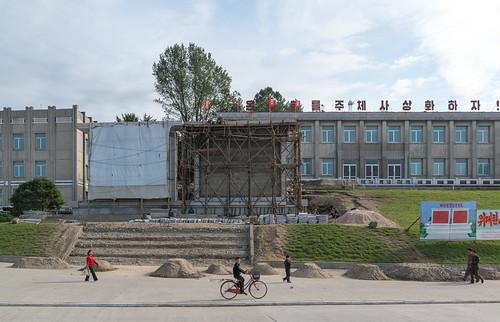 construction nikon kim mosaic north mosaics korea september kimjongil northkorea d800 dprk 2470 kimilsung