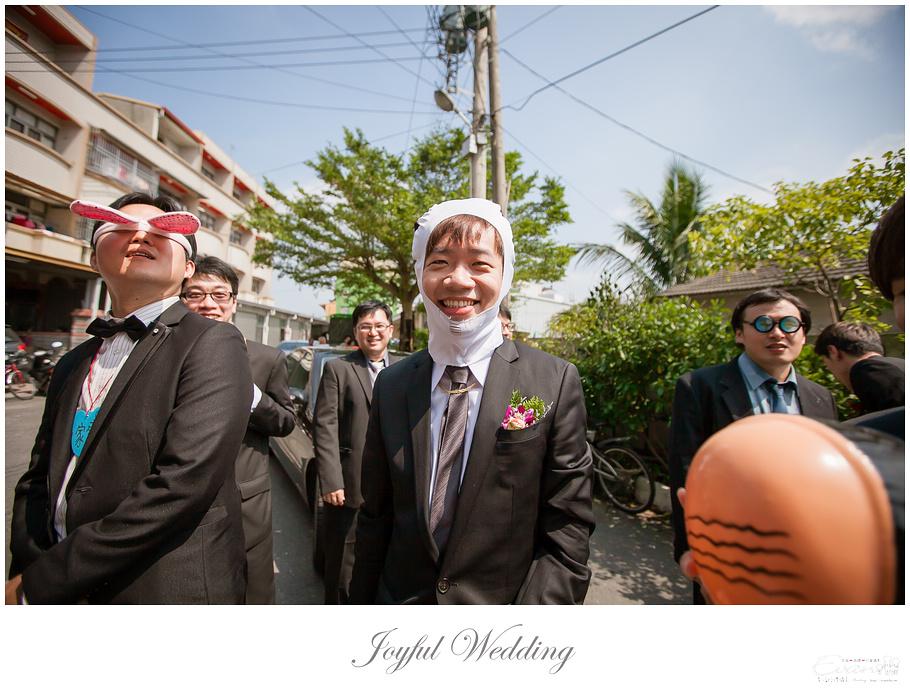 Angus & Dora  婚禮紀錄_00073