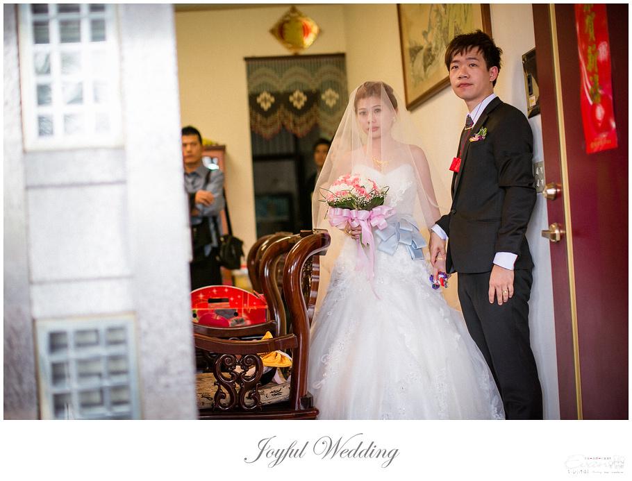 Angus & Dora  婚禮紀錄_00097