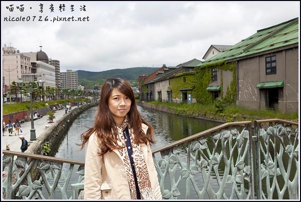 小樽一日遊