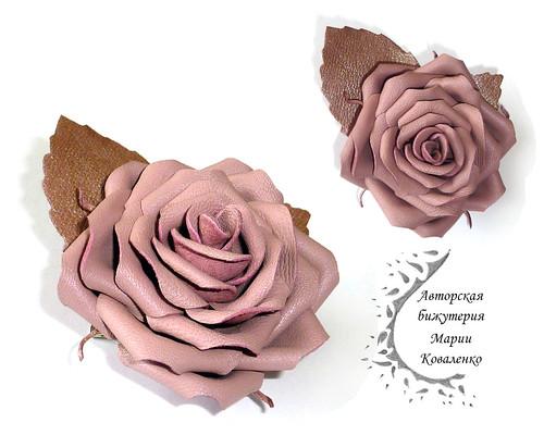 """Роза из натуральной кожи """"Serenity"""""""