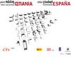 Una Ciudad llamada Espana.  Exposición en Atenas