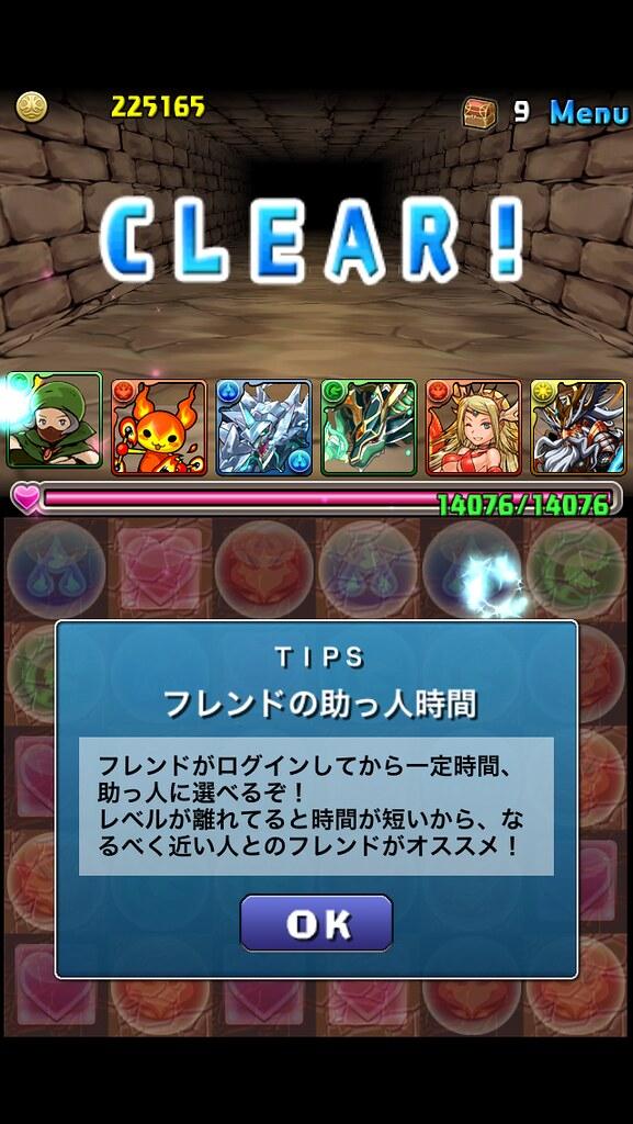 20121124200750