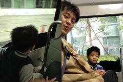 ハチ公バスにて (2012/11/24)