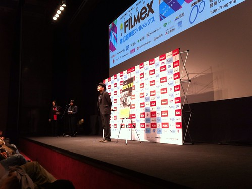 Sono Sion introduces BAD FILM at Filmex
