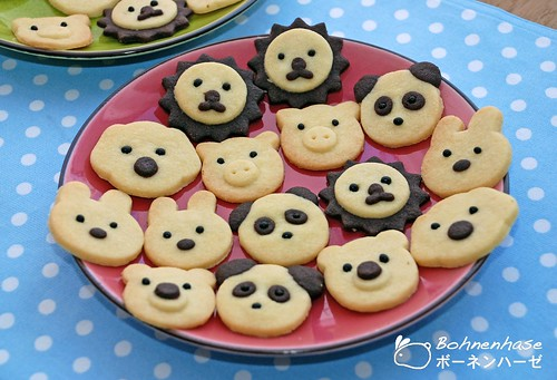 Dōbutsu Kukkī / Animal Cookies / 動物クッキー - 無料写真検索fotoq