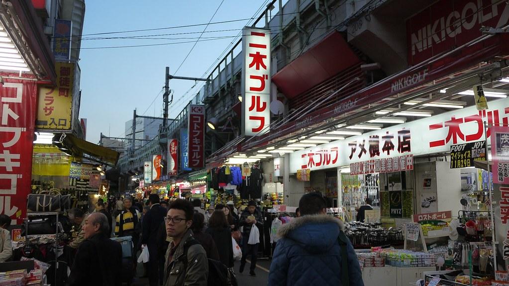 Ueno Market