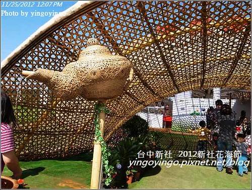 台中新社_2012新社花海節20121125_R0010505