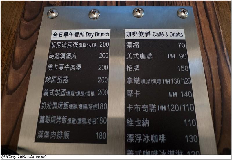 2012-11-30 太古咖啡2店-11