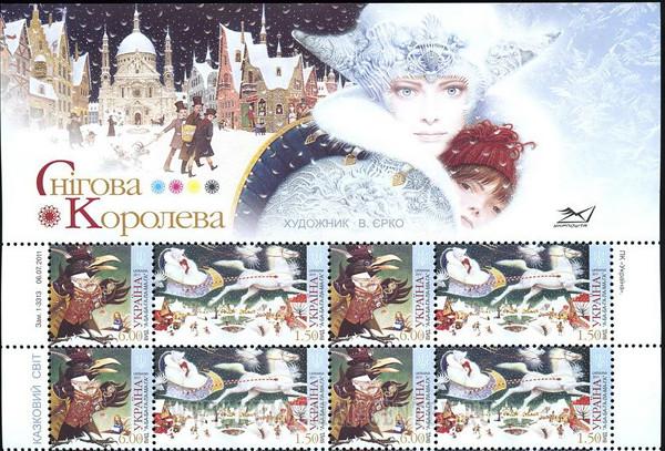 снежная королева4