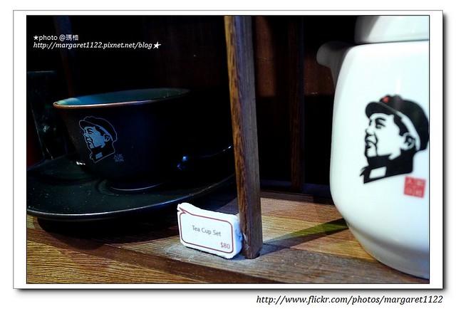 【香港之旅】人民公社咖啡
