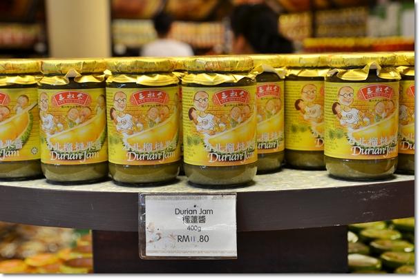 Durian Jam @ San Shu Gong