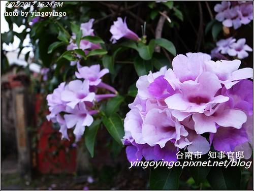 台南中西區_台南知事官邸20121202_R0010727