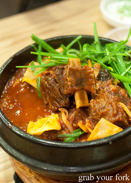 braised beef short rib at naruone one pitt street sydney