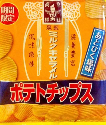 森永ミルクキャラメルポテトチップス