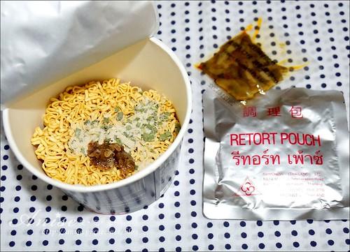 小廚師綠咖哩雞榨菜肉絲麵_008