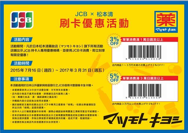 jcb17-1