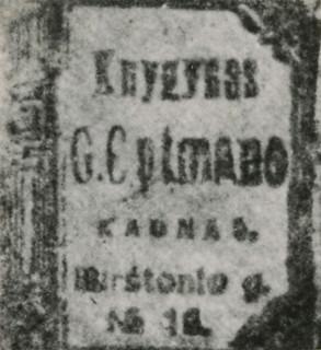 Bookstore G Gutman Kovno Birstono Street no 10