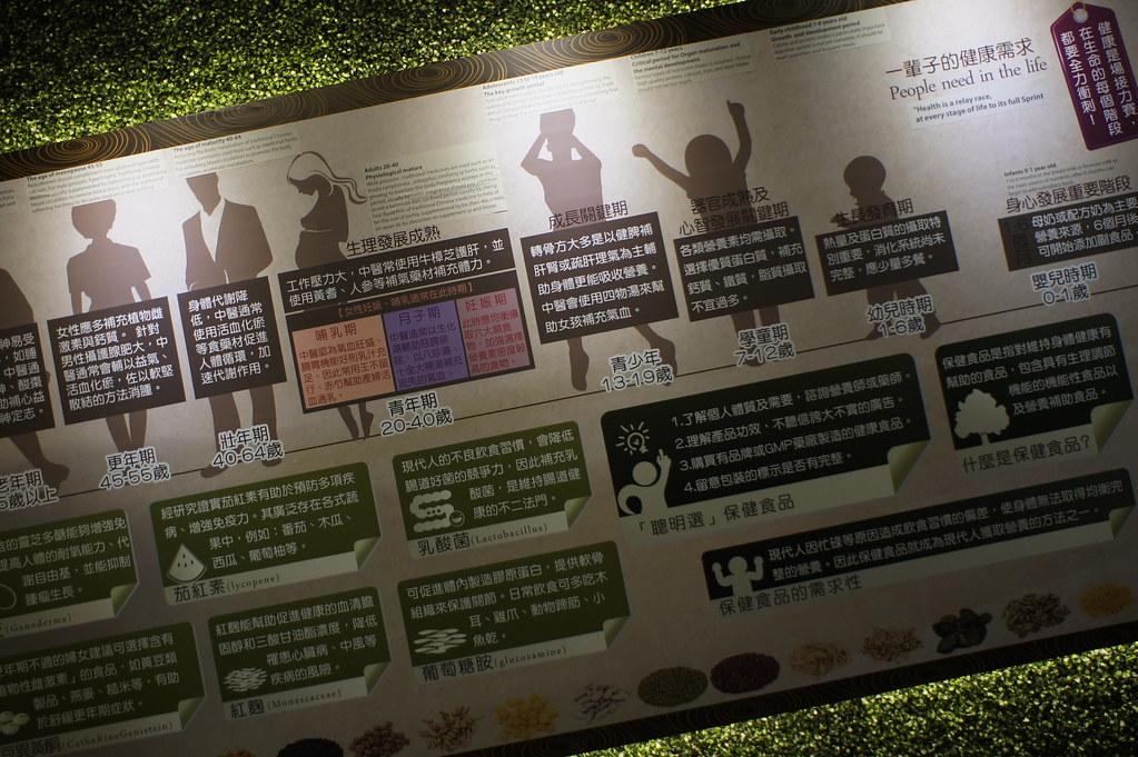 官田區天一中藥生活化園區 (13)