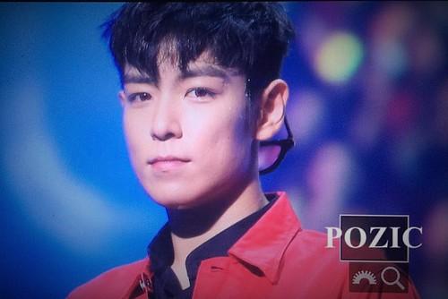 BIGBANG FM Beijing Day 2 2016-07-16 various (18)
