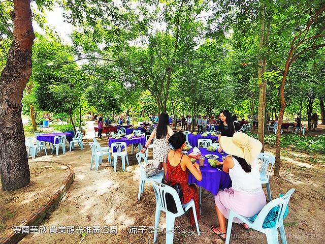 泰國華欣 農業觀光推廣公園 11